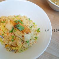 新北市美食 餐廳 中式料理 熱炒、快炒 吃飯大學 照片