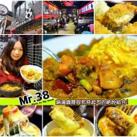 台中市美食 餐廳 異國料理 多國料理 Mr.38 咖哩界傳奇人物(公益店) 照片