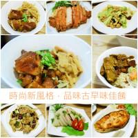 高雄市美食 餐廳 中式料理 台菜 大鼎記鮮肉飯 照片
