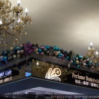 台北市美食 餐廳 異國料理 美式料理 Perfume Dance 跳舞香水 (中山店) 照片