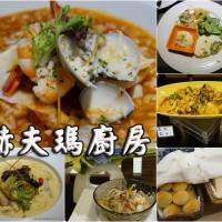 台中市美食 餐廳 異國料理 義式料理 赫夫瑪廚坊 照片