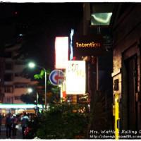 台北市美食 餐廳 飲酒 Lounge Bar Intention 照片