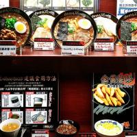 台中市美食 餐廳 異國料理 日式料理 花月嵐拉麵 (新光中港店) 照片