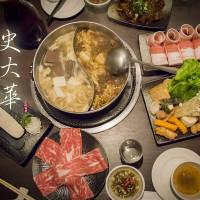 台北市美食 餐廳 中式料理 麵食點心 史大華精緻麵食 照片