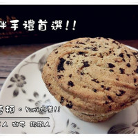 台中市美食 餐廳 烘焙 蛋糕西點 稻草人 獅子 錫鐵人(曼特蛋糕) 照片