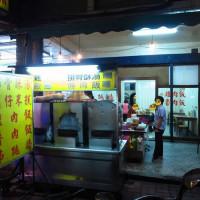新北市美食 餐廳 中式料理 小吃 黃記甲品香 照片