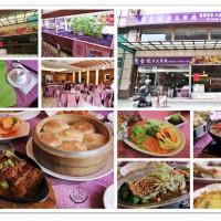 新北市美食 餐廳 素食 素食 紫金閣素菜餐廳 照片