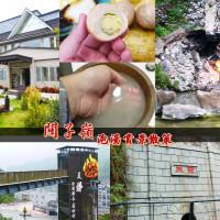 台南市休閒旅遊 住宿 旅社賓館 關子嶺新紅葉溫泉山莊 照片
