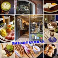 台北市休閒旅遊 景點 觀光商圈市集 捷運松山新店線 照片