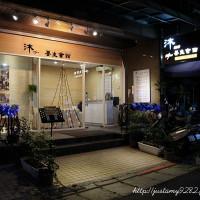 台北市休閒旅遊 運動休閒 SPA養生館 沐spa養生會館 照片