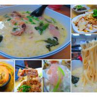 新北市美食 餐廳 異國料理 南洋料理 和心 雲泰緬口味小吃 照片