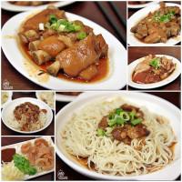 嘉義市美食 餐廳 中式料理 小吃 嘉邑霸王豬腳 照片
