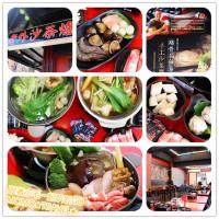 台南市美食 餐廳 火鍋 老外小火鍋 照片