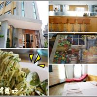 雲林縣美食 餐廳 異國料理 義式料理 九久醇義麵坊 照片