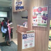 台北市美食 餐廳 異國料理 日式料理 大戶屋(微風松高店) 照片