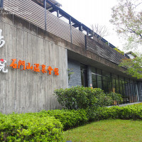 桃園市休閒旅遊 景點 溫泉 湯布院石門山温泉會館 照片