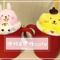 桃園市美食 餐廳 咖啡、茶 咖啡館 理性&感性cafe' 照片