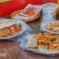 新北市美食 餐廳 中式料理 中式早餐、宵夜 康爾美早餐店 照片