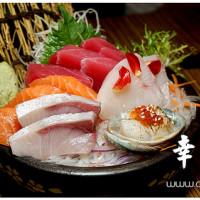 台北市美食 餐廳 異國料理 日式料理 幸和殿 手作料理 照片