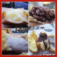 新北市美食 餐廳 飲料、甜品 飲料、甜品其他 恬甜紅豆餅 (三重光復店) 照片