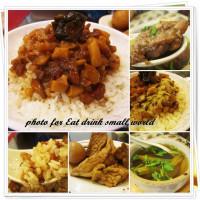 新北市美食 餐廳 中式料理 小吃 山種子魯肉飯 照片
