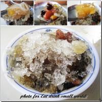 新北市美食 餐廳 飲料、甜品 剉冰、豆花 新莊公園粉條冰 照片