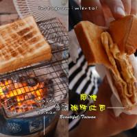 台南市美食 餐廳 速食 速食其他 武廟古早味炭烤三明治 照片