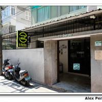 台北市美食 餐廳 速食 漢堡、炸雞速食店 HI Burger 照片