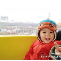 台北市休閒旅遊 景點 主題樂園 台北市立兒童新樂園 照片