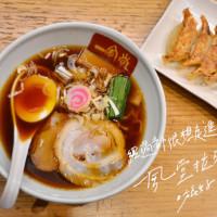 台北市美食 餐廳 異國料理 日式料理 一風堂 (中山本店) 照片