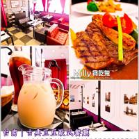 台南市美食 餐廳 異國料理 義式料理 古典豆豆歐式餐廳 照片