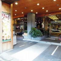 台北市休閒旅遊 運動休閒 SPA養生館 六星集足體養身會館 照片