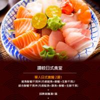 台北市美食 餐廳 異國料理 讚歧日式食堂 照片