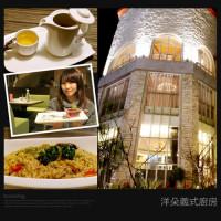 桃園市美食 餐廳 異國料理 義式料理 Yentl Pasta 洋朵義式廚坊 照片