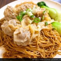 台北市美食 餐廳 中式料理 粵菜、港式飲茶 香港茶餐廳 照片