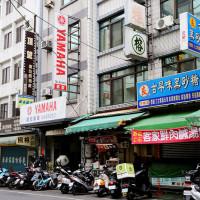 彰化縣美食 攤販 台式小吃 榕米糕 照片