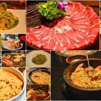 高雄市美食 餐廳 火鍋 輕井澤 鍋の物(博愛店) 照片
