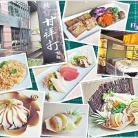 宜蘭縣美食 餐廳 中式料理 台菜 甘拜打(喫飯)餐廳 照片