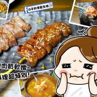 台北市美食 餐廳 餐廳燒烤 串燒 拾玖串燒酒場 照片