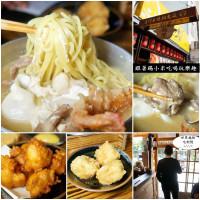 嘉義市美食 餐廳 異國料理 日式料理 Yin Gua 焱鬼鍋燒專門店總本店 照片