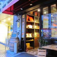 台北市美食 餐廳 異國料理 義式料理 Piazza 皮耶薩 照片