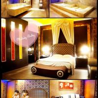 台中市休閒旅遊 住宿 汽車旅館 悅豪時尚精品旅館 Love Boutique Motel 照片