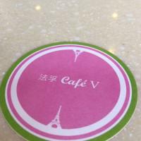 【美食】「台北.感受迷人法式饗宴~法孚cafe V (天母誠品店)」