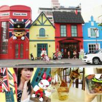 台南市美食 餐廳 零食特產 DOGA 香酥脆椒 照片