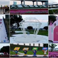 新北市休閒旅遊 景點 公園 大台北都會公園 照片