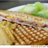 彰化縣美食 餐廳 咖啡、茶 Moo Boo 沐佈咖啡 照片