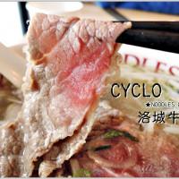 台北市美食 餐廳 異國料理 南洋料理 Cyclo洛城牛肉粉 (忠孝店) 照片