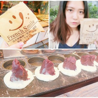 台北市美食 攤販 台式小吃 微笑紅豆餅 (內湖店) 照片