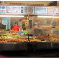 高雄市美食 餐廳 餐廳燒烤 串燒 古早味燒烤 照片