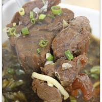 花蓮縣美食 餐廳 中式料理 麵食點心 孔記牛肉麵 照片